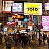 "1"" Busy image of Mong Kok, Hong Kong. JPEG format"