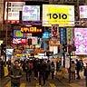 """1"""" Busy image of Mong Kok, Hong Kong. JPEG format"""