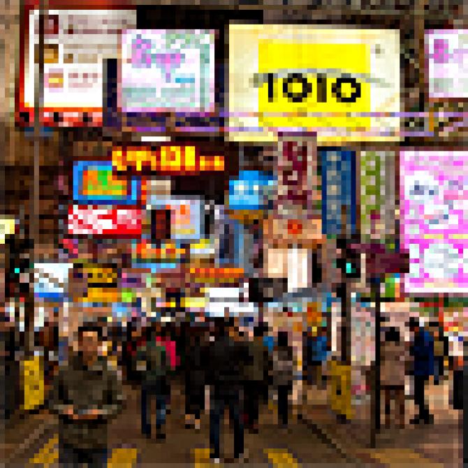 """1"""" Optimized busy image of Mong Kok, Hong Kong. PNG format"""