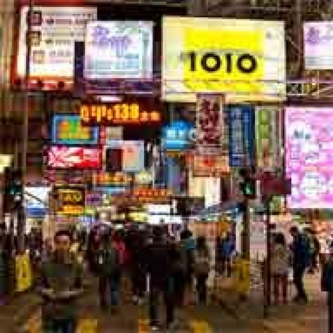 "2"" Optimized busy image of Mong Kok, Hong Kong with .25 blur, quality 0. JPEG format"