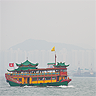 "1"" Simple image of a tourist Junk on Hong Kong harbor PNG format"