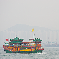 "2"" Simple image of a tourist Junk on Hong Kong harbor PNG format"