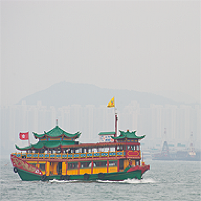 """2"""" Optimized simple image of a tourist Junk on Hong Kong harbor PNG format"""