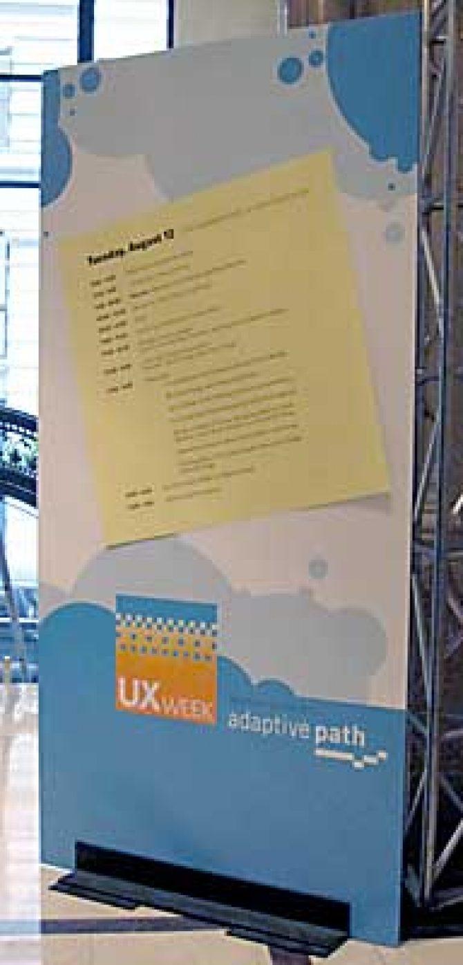 UXWeekDaySchedule